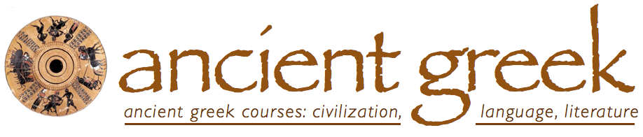 Ancient Greek Courses